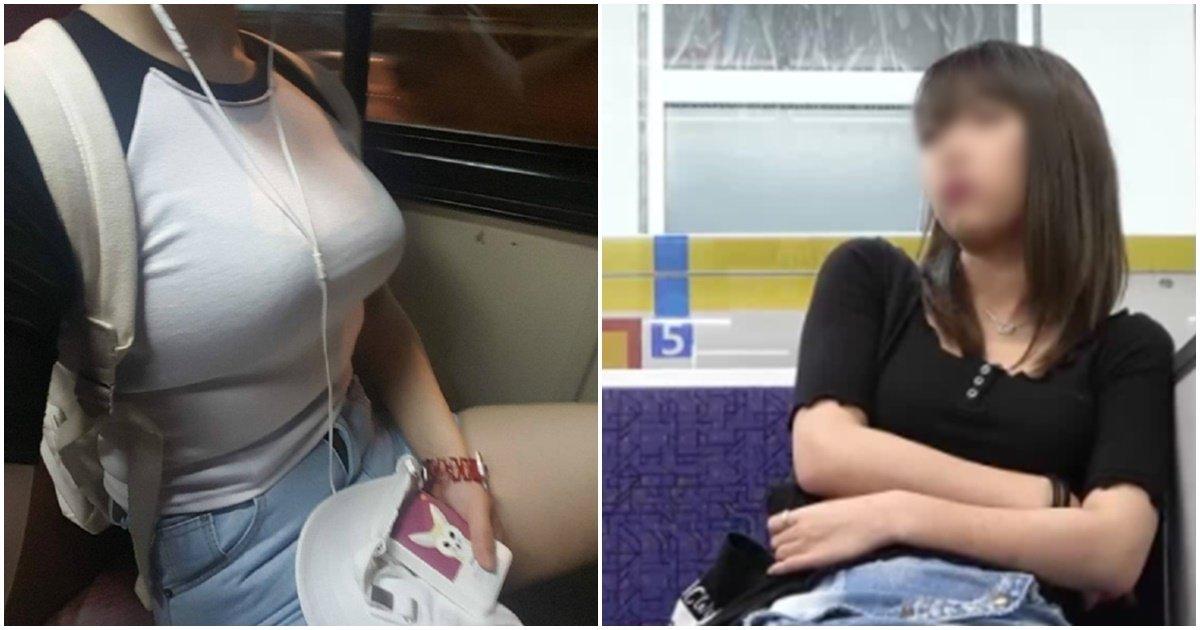 page 284.jpg?resize=412,232 - 최근 여성들 상대로 유행이라는 '버스·지하철'에서 합법적으로 '성추행'하는 방법 (사진)