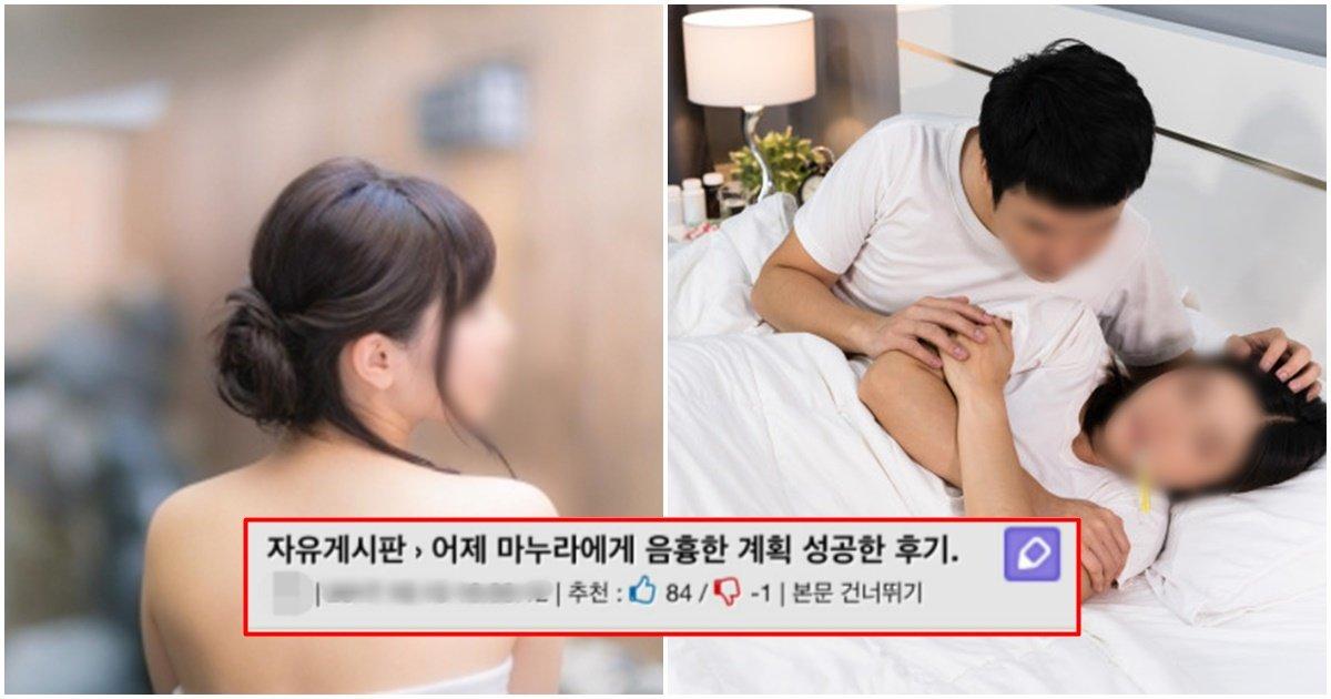 page 292.jpg?resize=412,232 - 여자들은 절대 이해 못한다는 아내가 잠들면 남편들이 한다는 '음흉한' 행동