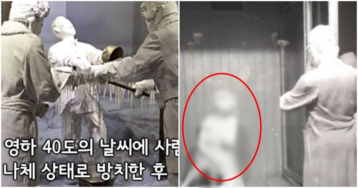 page 38.jpg?resize=1200,630 - 일본 '731 마루타 부대'가 저지른 수많은 인체 실험중 가장 최악이자 잔혹했던 '모성애 실험'