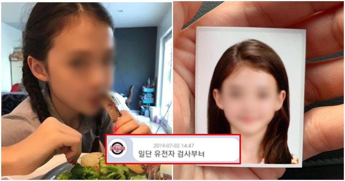 page 49.jpg?resize=1200,630 - 만약 이런 딸 낳으면 통금시간 몇 시?.jpg