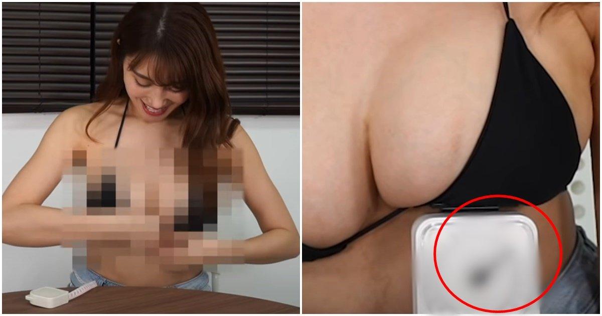 page 53.jpg?resize=412,232 - 너무 커서 무겁다는 'G컵 여성'이 한쪽 무게를 재봤더니 나온 '충격적인' 무게 (사진)