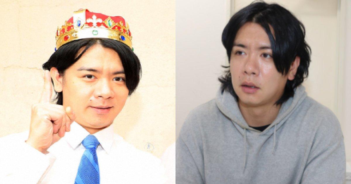 u 1.png?resize=1200,630 - マヂラブ野田、高校生でお笑いコンテストに優勝していた 14年の下積みは調子に乗った結果?