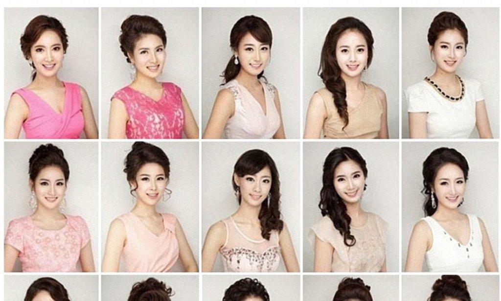 korean beauty pageant
