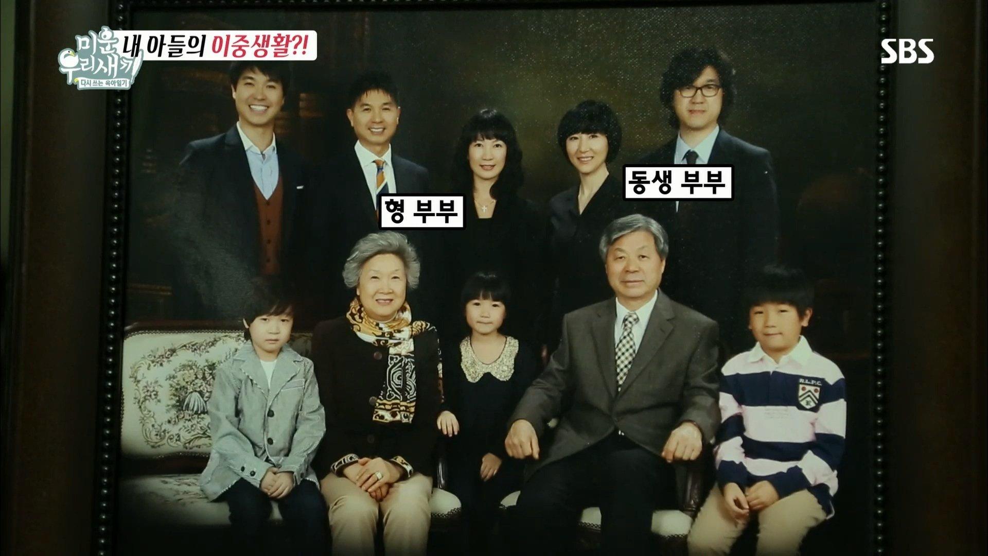 잡담] 미우새에 나온 박수홍 가족사진 - 인스티즈(instiz) 익명예잡
