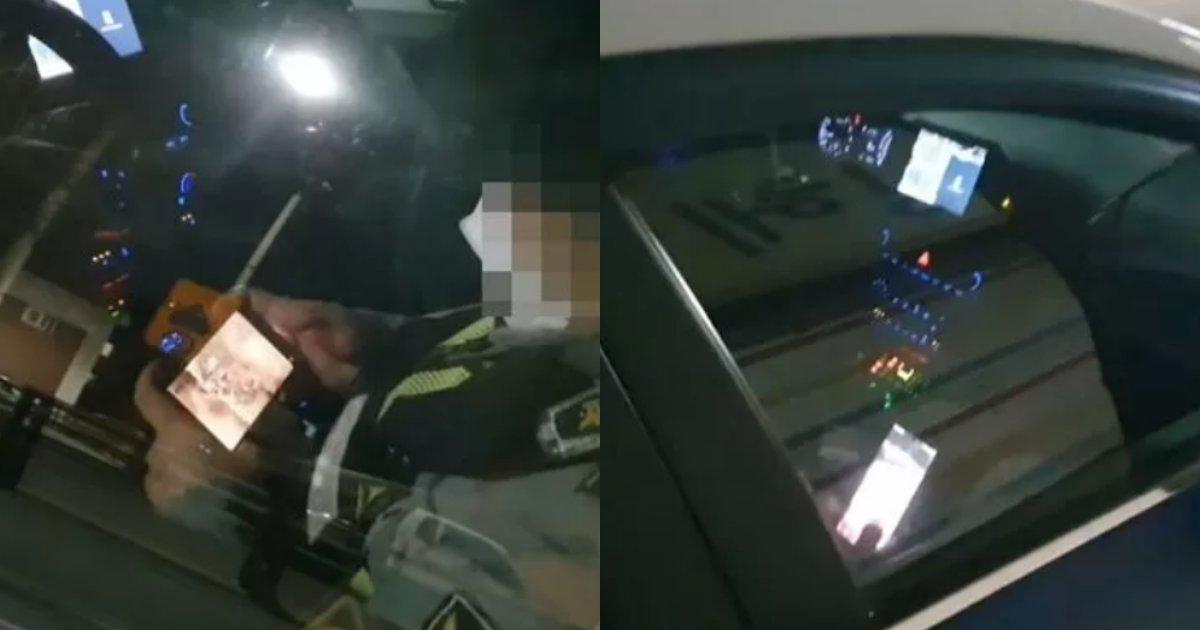 "collage 15.png?resize=412,275 - ""불법유턴에 근무태만""… 한 시민이 제보한 현직 경찰관의 근무실태 (+영상)"