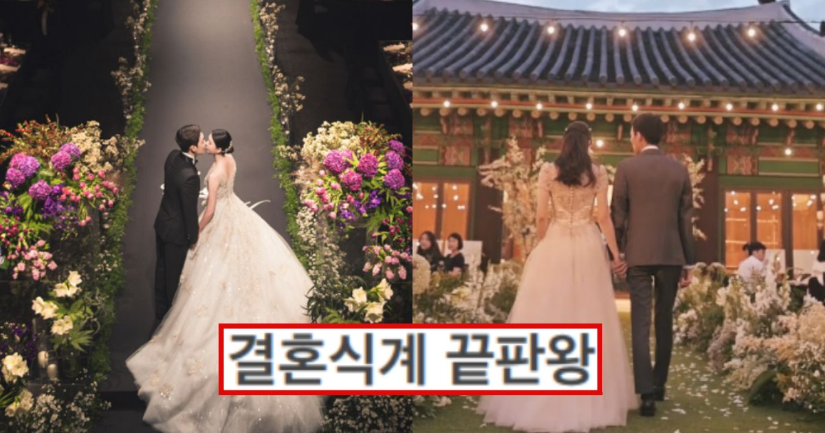 collage 180.png?resize=1200,630 - '그들만의 결혼식'이라고 불리는 신라호텔 결혼식 스케일 클라스 (+비용,사진)