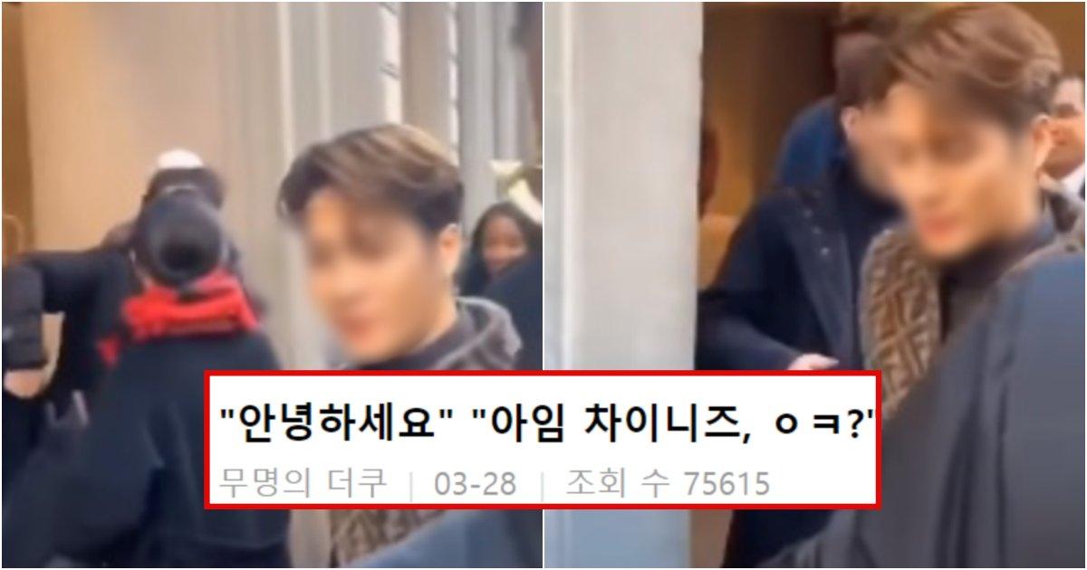 collage 181.png?resize=1200,630 - 팬이 한국어로 반갑게 인사하자 역겹다는 듯 쳐다보곤 '난 중국인이다' 라고 발끈한 JYP 아이돌