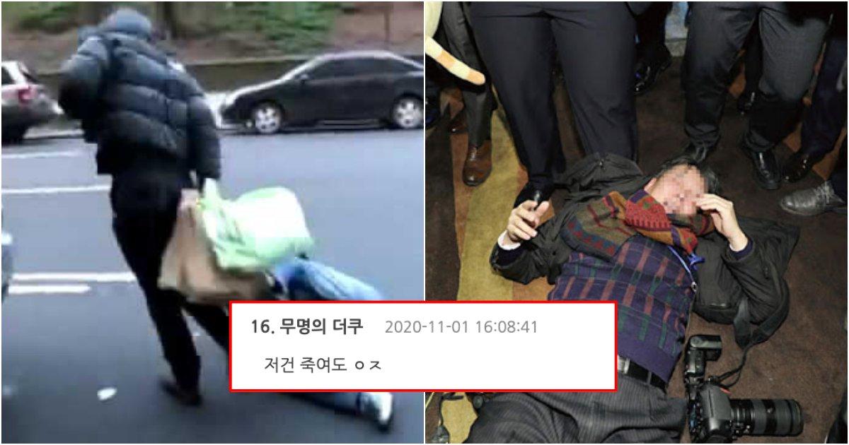 collage 27.png?resize=1200,630 - 유명 연예인이 기자 머리채 잡고 끌고다니며 '오지게' 팼지만 박수갈채를 받은 사건