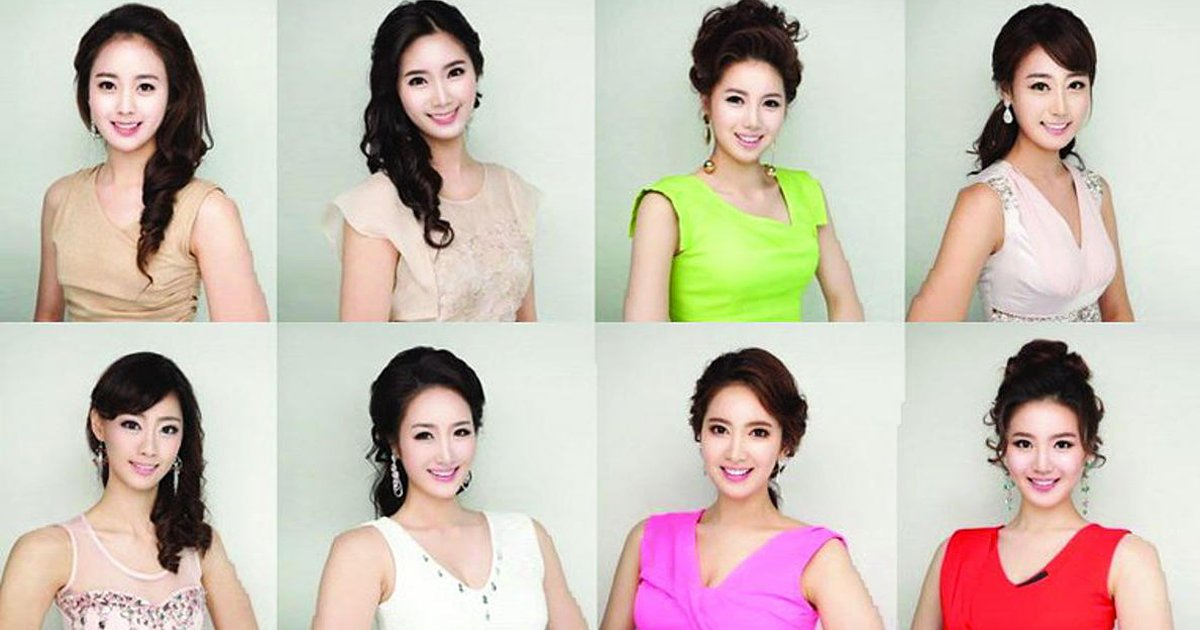 dddddddddf.jpg?resize=1200,630 - Korean Beauty Pageant Called Out For Contestants That 'Look The Same'