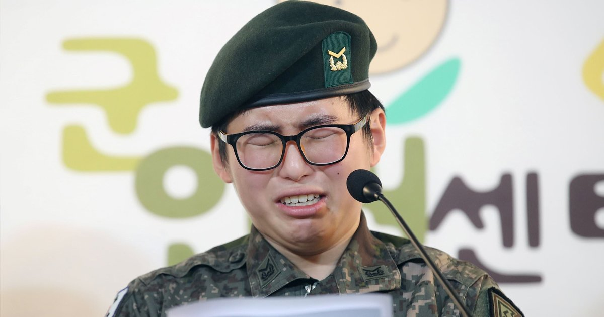 hhahaha.jpg?resize=1200,630 - South Korea's 'First Trans Soldier' Found Dead After Being Discharged From Military