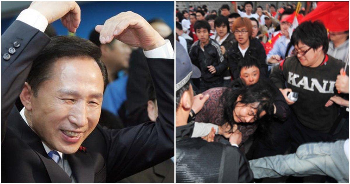 page 331.jpg?resize=1200,630 - 서울에서 지나가는 사람 전부 잡아 피바다로 만든 중국인들의 '폭력시위'에 이명박 전 대통령이 취한 행동