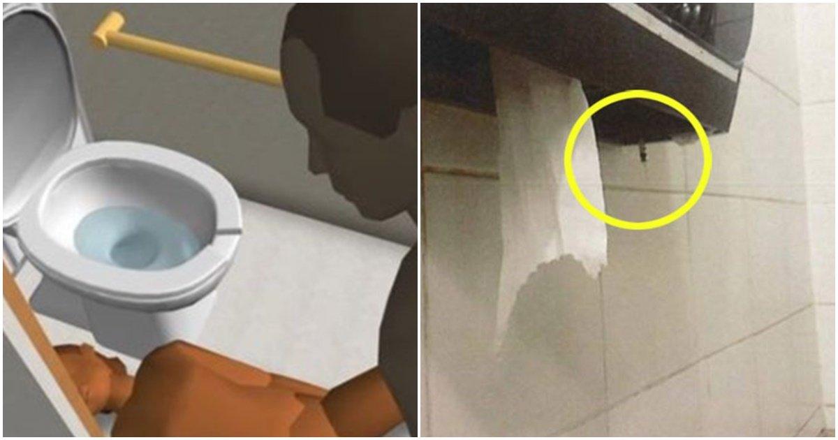 "page 8.jpg?resize=412,232 - ""저 죽을뻔한거 맞죠..?"" 화장실에서 휴지를 뽑으려다 간발의 차로 살게된 사람 (사진)"