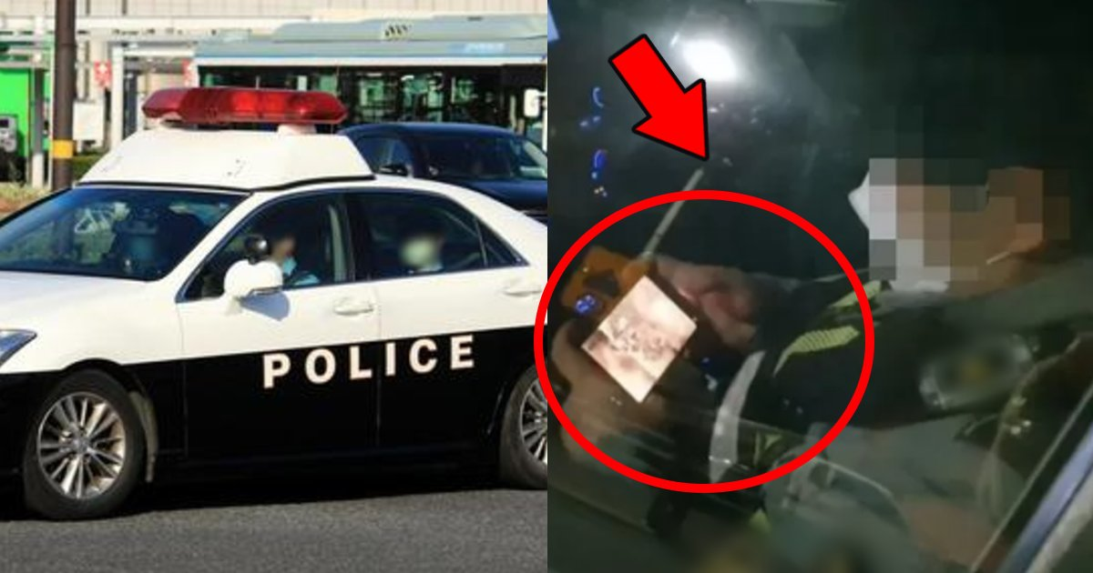 summahosichou.png?resize=412,275 - 勤務中に通行人に撮影されていることにも気づかず堂々とYouTubeを見ている警察官がマヌケすぎる件