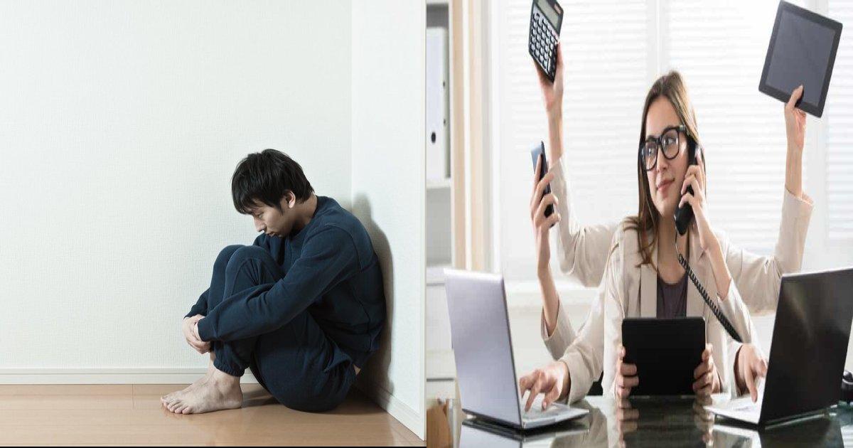 25 6.png?resize=1200,630 - 「一人でいるのが好きなら…」認知症のリスクを高める4つ習慣
