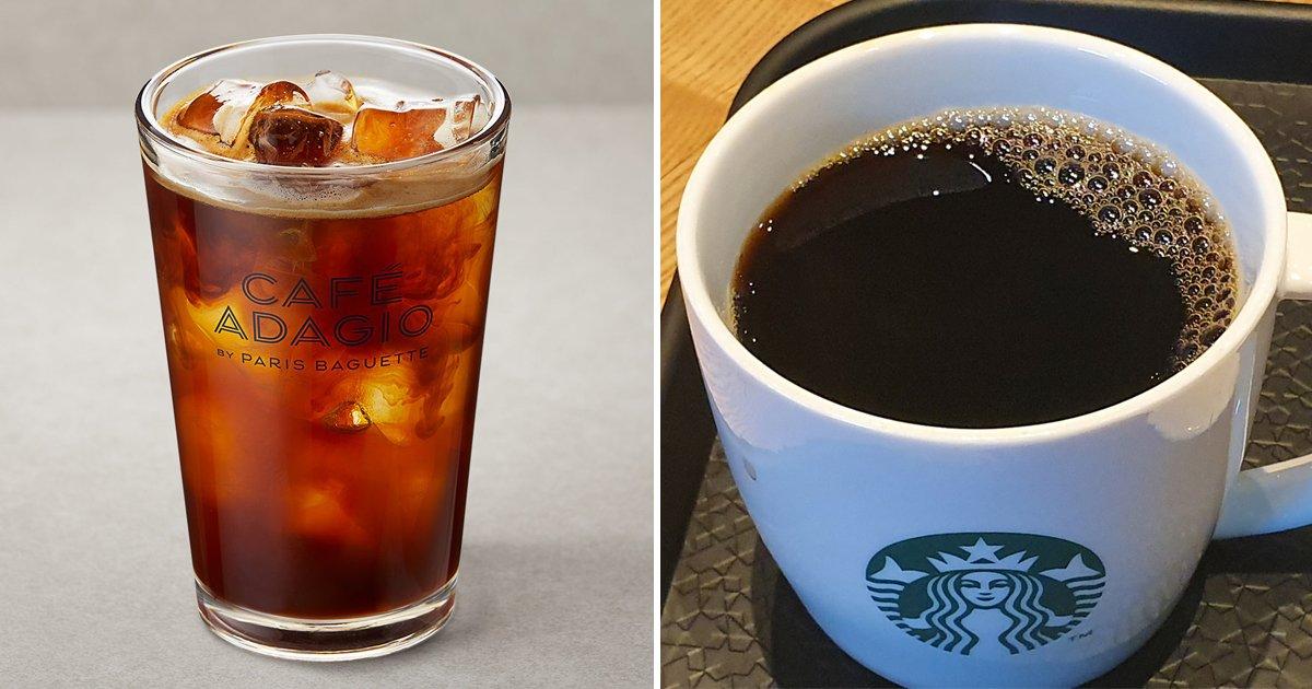 "3 10.jpg?resize=1200,630 - ""도대체 왜 마셔요?""... 아침마다 '아메리카노'를 먹는 사람들의 특징"