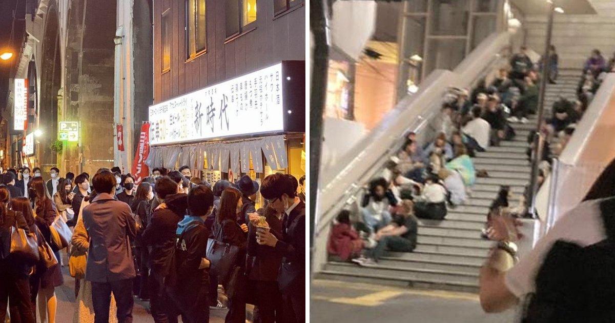 """3 88.jpg?resize=1200,630 - """"정신 나갔어?""""... 오늘(27일) 일본서 사람들이 갑자기 거리로 뛰쳐나온 이유"""