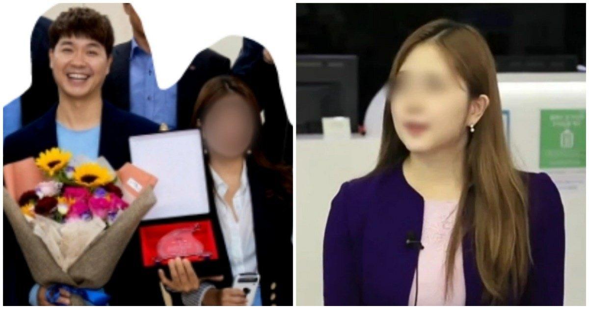 """5 37.jpg?resize=412,232 - """"이 사람이라고?""""... 어제(13일) 유튜브에 '박수홍 여자친구'라고 풀린 '충격적인' 영상"""