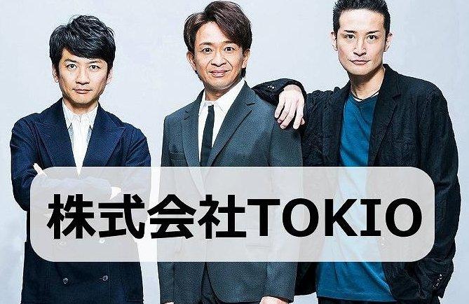 hikari-iyashi.com