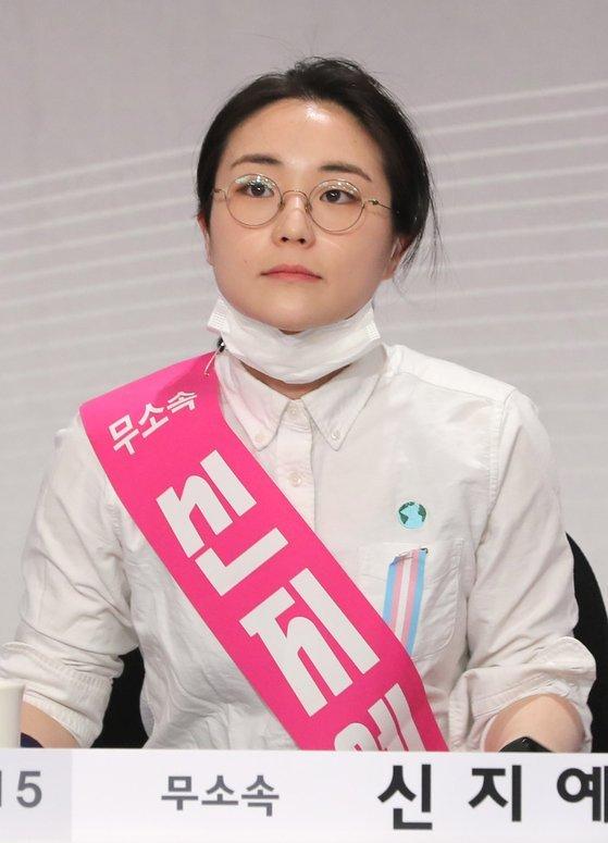 이재웅 다음 창업자, 신지예 서울시장 후보 공개 응원한 이유 - 중앙일보