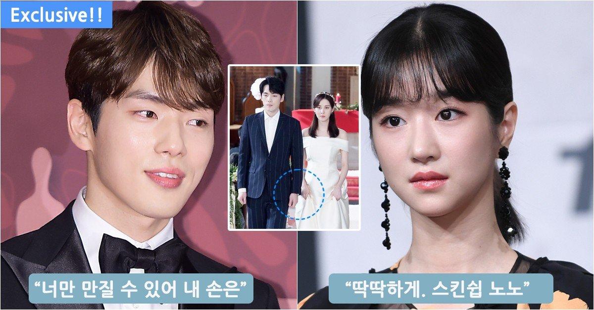 """단독] """"서예지가 조종했다""""···김정현, 거짓된"""
