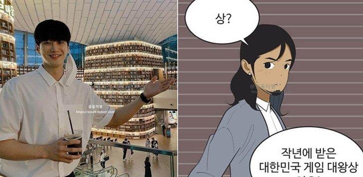 유미의 세포들 드라마 캐스팅 (김고은 안보현)