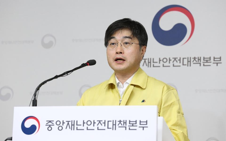 윤태호 중앙사고수습본부 방역총괄반장 브리핑 - 포토 | 뉴스 | 대한민국 정책브리핑