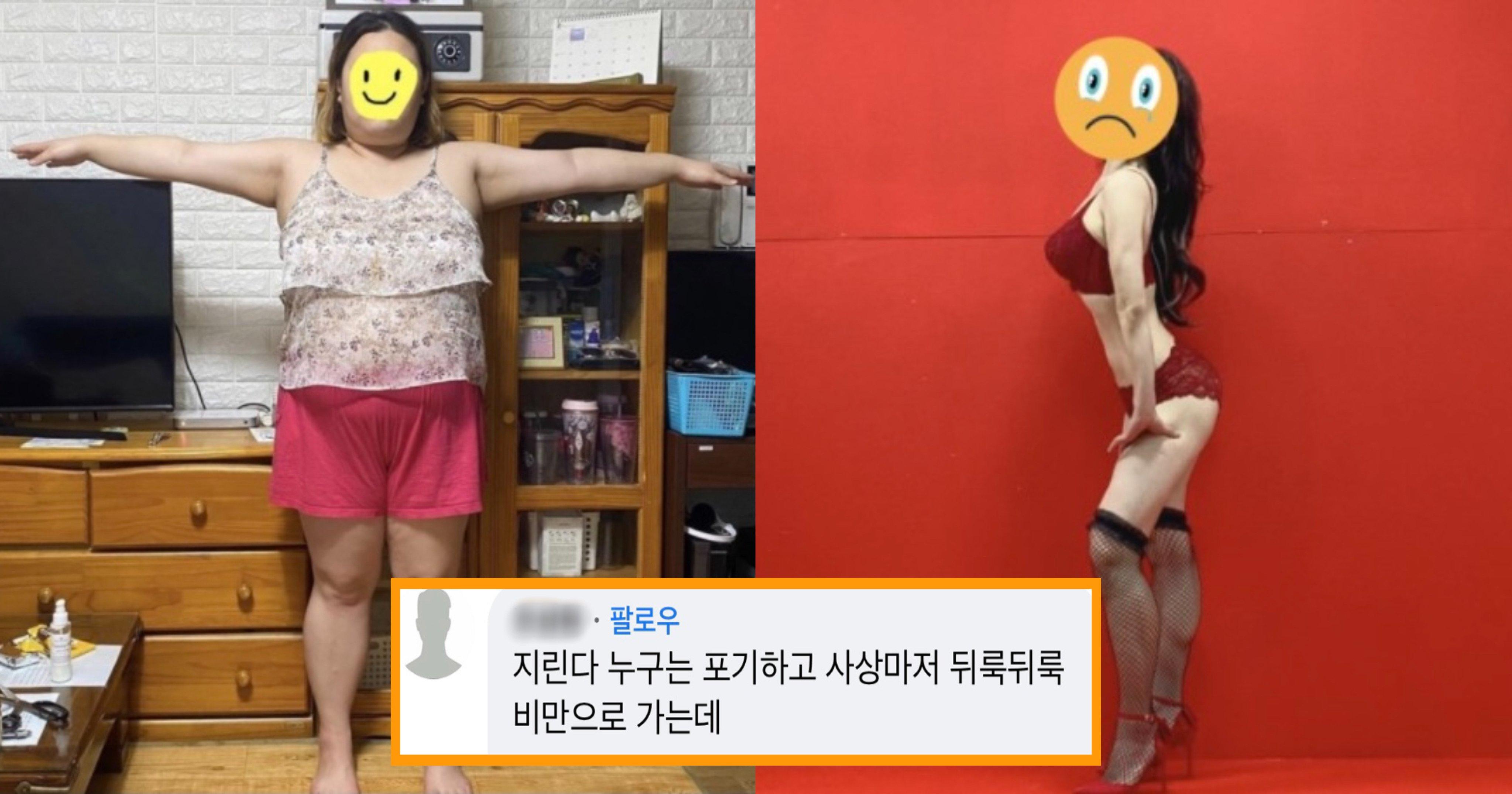 "5f842dd2 5871 4b0c b316 c24ebcdb5202.jpeg?resize=1200,630 - ""몸매 역대급..""..현재 난리 난 몸무게 100kg에서 다이어트로 40kg 감량한 여성의 몸매(+사진많음)"