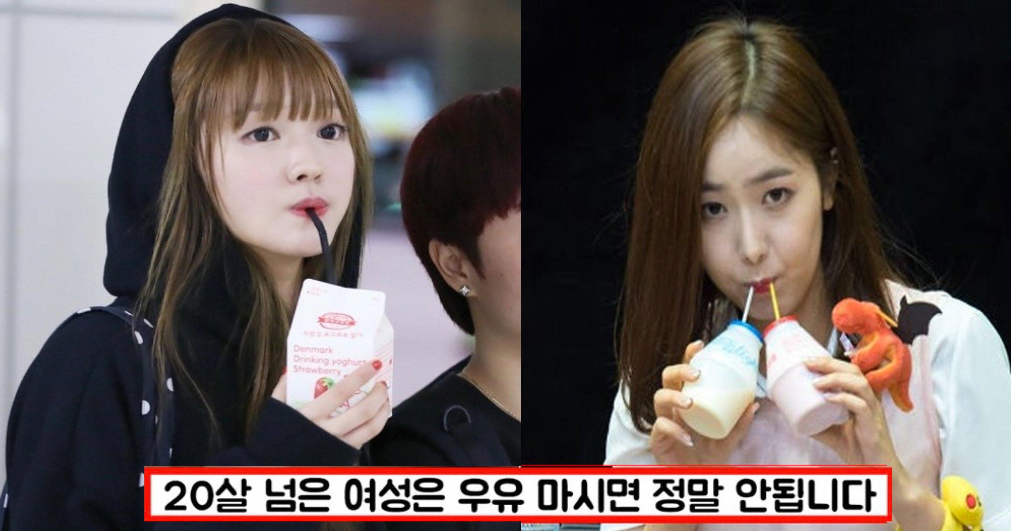 """86caf63c 8f0b 4f6a 8e03 ecfa1f8fb993.jpeg?resize=1200,630 - """"우유 절대로 마시면 안 되는 거 알고 있었음?""""..성인 여성이 우유를 마시면 안 되는 '충격적인' 이유.jpg"""