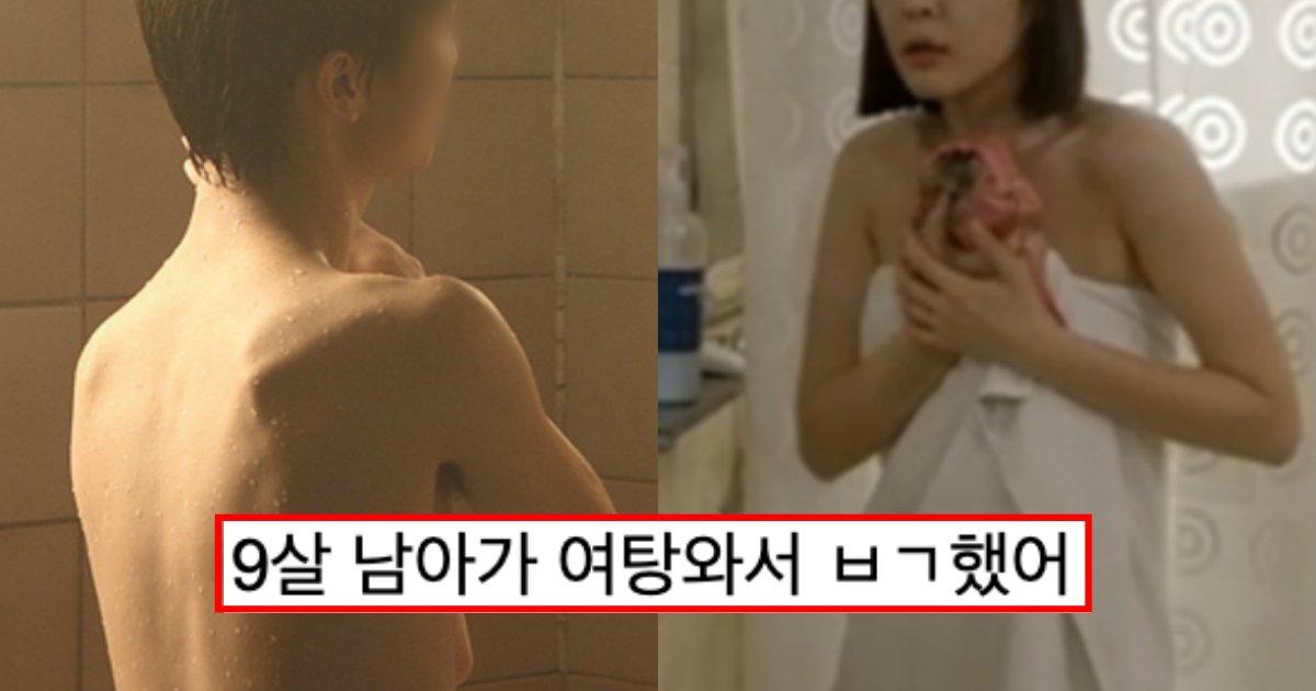 "collage 110.png?resize=412,232 - ""9살 남자애가 여탕와서 발7l했다""고 하자 여성들이 보인 반응"