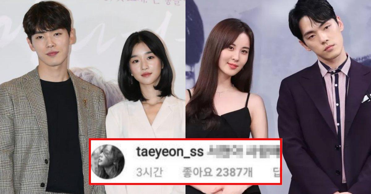 collage 114.png?resize=1200,630 - 드라마 촬영 당시 서현이 김정현한테 거부 당하자 소녀시대 멤버들이 인스타에 남겼던 글