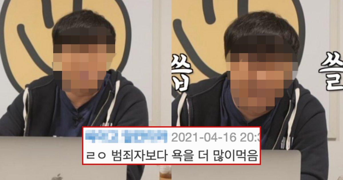 collage 177.png?resize=1200,630 - 아무 잘못도 안했는데 범죄자보다 더 욕 먹는 것 같다는 무한도전 멤버 (+댓글)