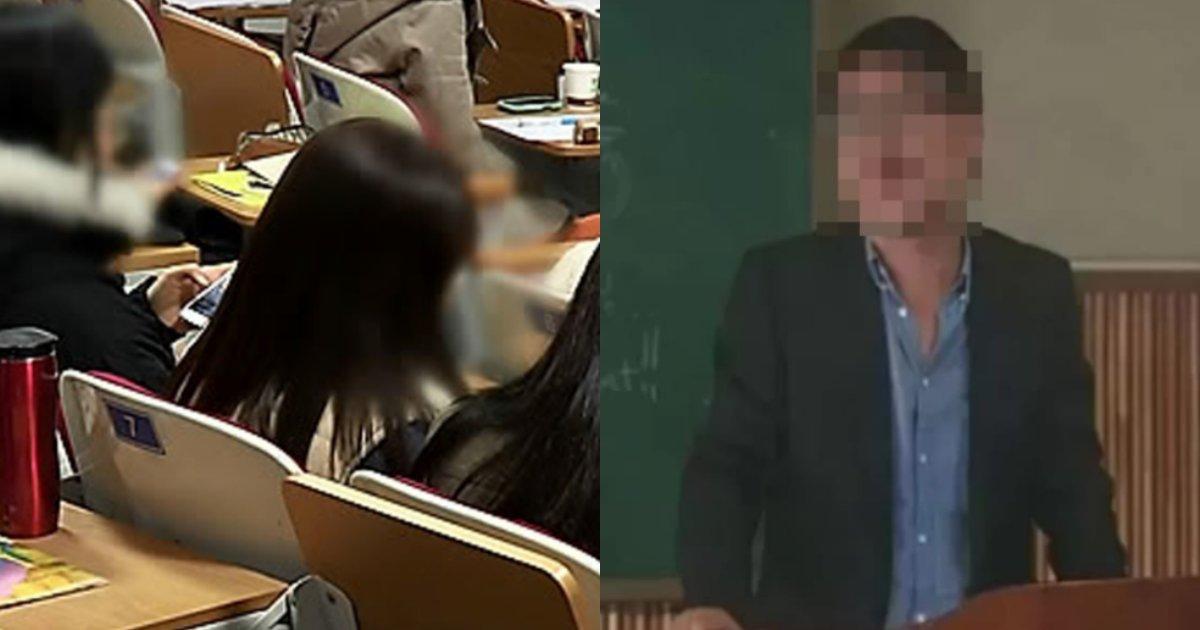collage 205.png?resize=1200,630 - SNS에 여대 현실글 올렸다가 페미니스트들에게 공격받고 쫓겨난 남자 강사