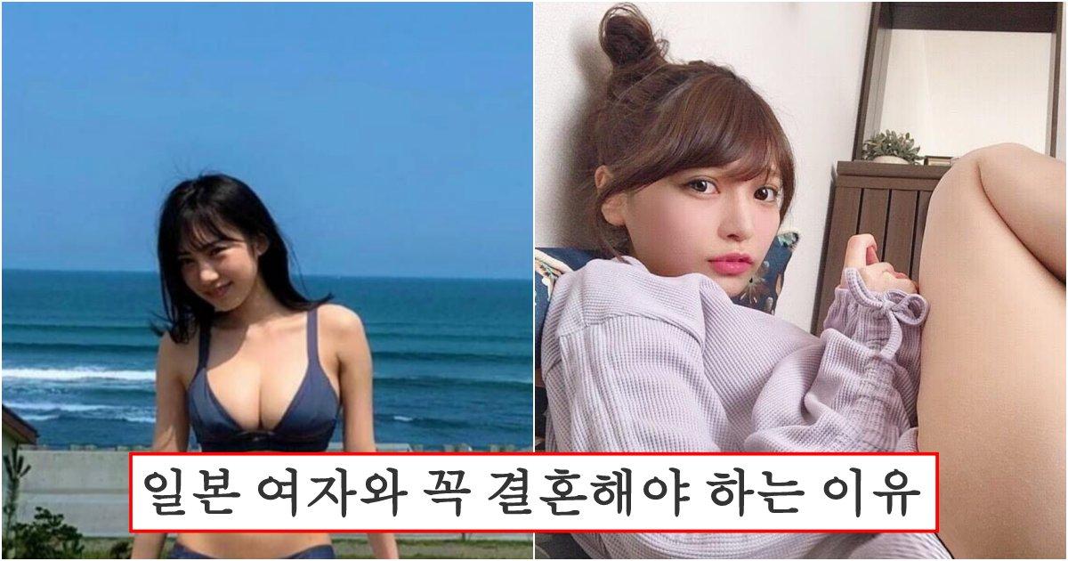 collage 294.png?resize=1200,630 - 지금 20대 한국 남자들은 꼭 일본 여자랑 결혼해야 한다는 이유 (+사진)