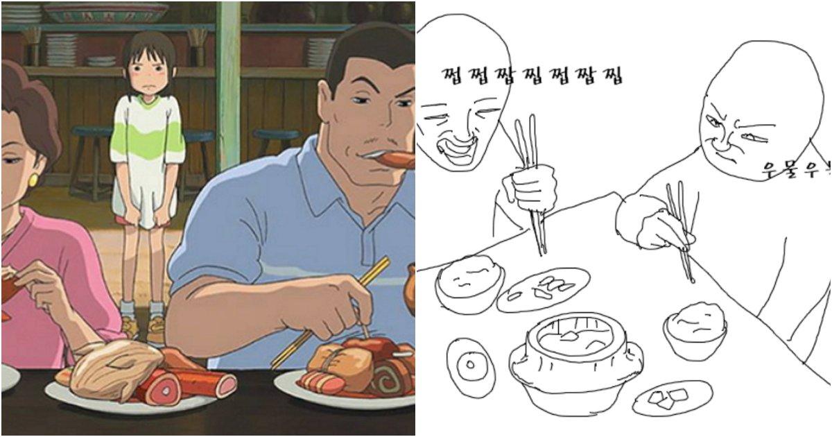 collage 295.png?resize=412,232 - 주위에 밥 먹을때마다 쩝쩝 거리는 '쩝쩝충'이 있다면 지금 당장 손절해야 한다는 이유
