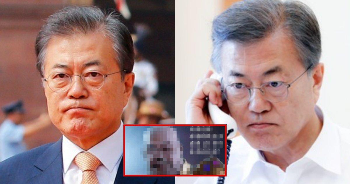 """collage 313.png?resize=412,275 - """"문재인 대통령이 직접 고소를??""""… 문재인 대통령이 빡쳐서 직접 고소했다는 전단지 (+사진)"""
