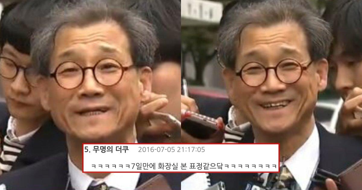 collage 322.png?resize=1200,630 - 여기자 성희롱으로 크게 논란됐는데 웃으면서 공직 자진사퇴한 서울대학교 교수 (+영상)