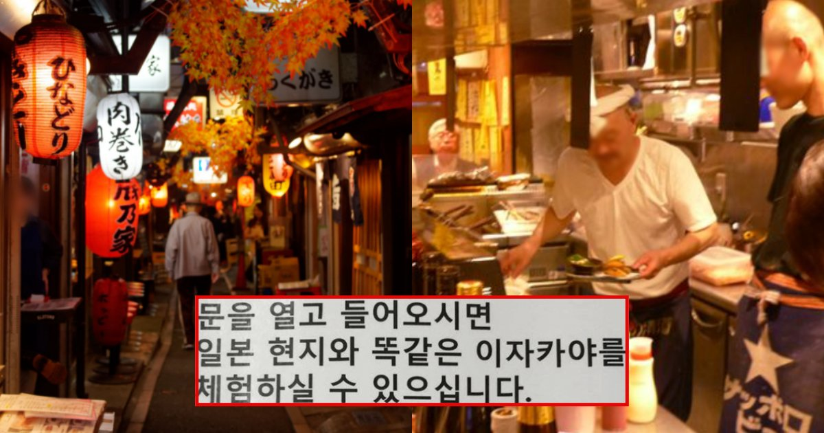 """collage 324.png?resize=412,232 - """"한국어 사용하시면…"""" 실제 친일파가 운영 중이라는 유명 식당의 실체"""