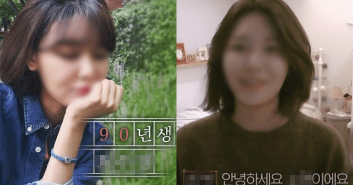 "collage 73.png?resize=1200,630 - ""제2의 82년생 김지영""이라며 네티즌들 사이에서 논란되고 있는 여자 아이돌 (+사진)"