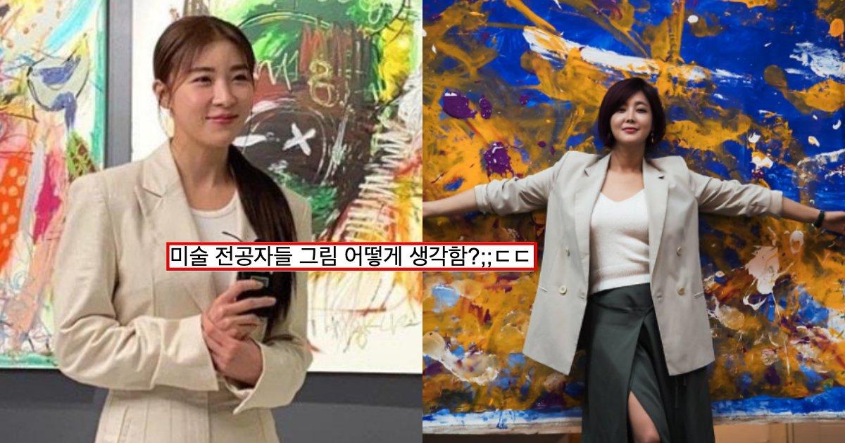 collage 78.png?resize=412,275 - 화가로 데뷔해 그림 전시한 '솔비'랑 '하지원'을 본 미술 전공자들의 시선