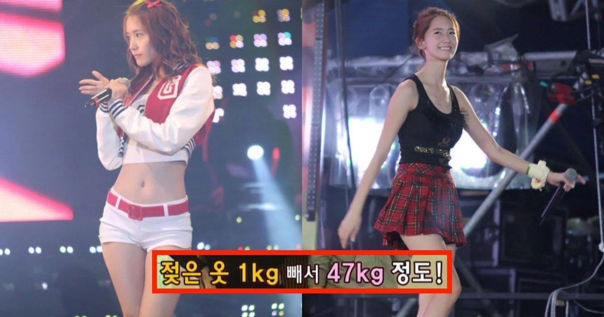 ec9ca4ec9584.jpg?resize=412,232 - 소녀시대 윤아가 연예계 활동 중 가장 말랐던 168cm에 47kg던 시절(+사진多)