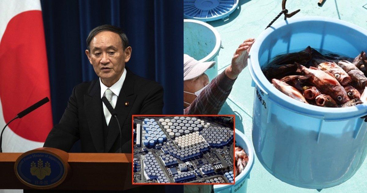 "ed9b84ecbfa0ec8b9ceba788.jpg?resize=412,232 - ""방류하겠습니다""...'후쿠시마' 원전 사고로 인한 오염수를 '해양 방류' 처리하겠다는 일본 정부"