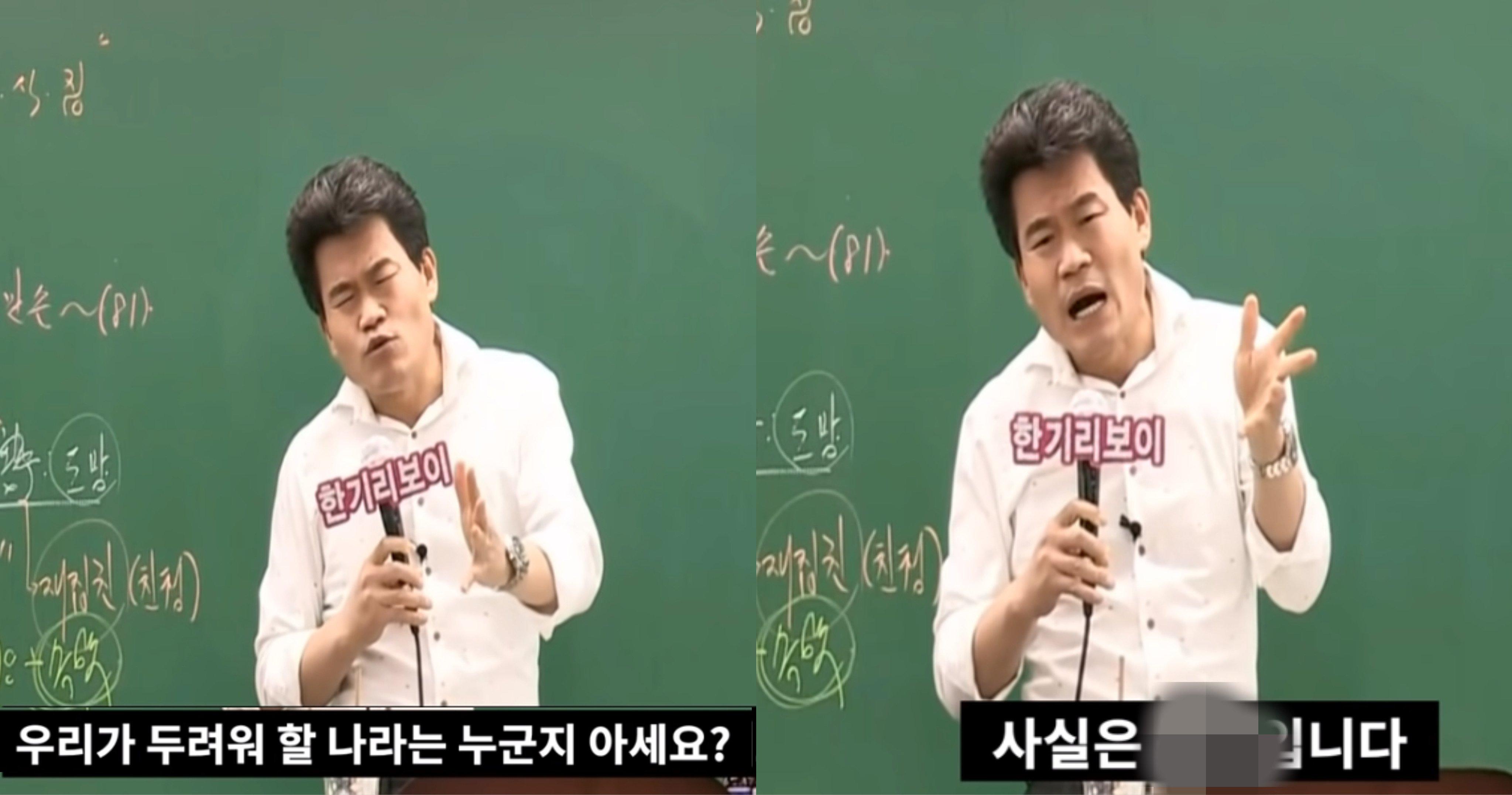 "kakaotalk 20210419 002559907.jpg?resize=412,275 - ""한국은 일본보다 '이 나라'를 두려워 해야한다""라며 유명 한국사 강사가 한 말"