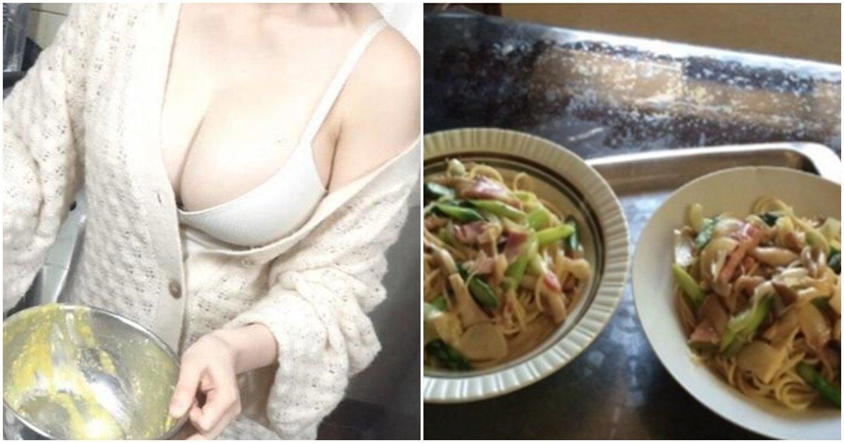 page 106.jpg?resize=1200,630 - 자신의 몸에서 나오는 우유로 파스타를 만들었다며 맛·후기·과정 공개한 여성 (+사진)