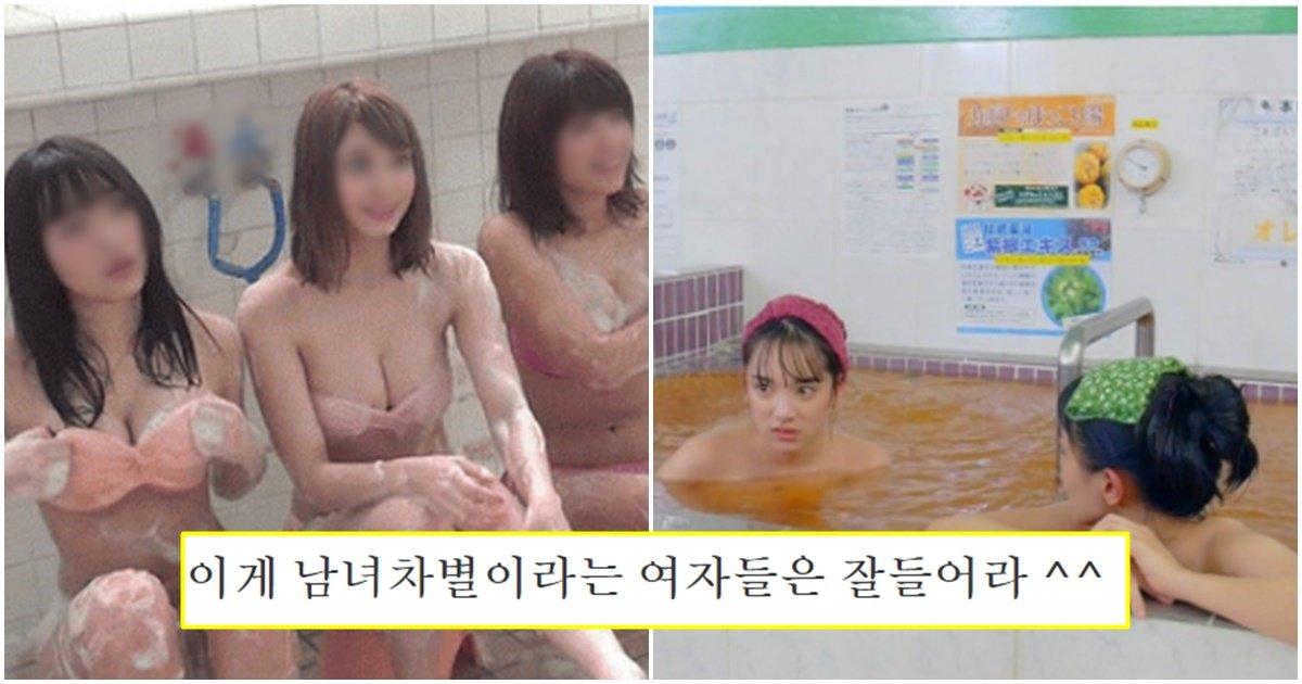 "page 135.jpg?resize=1200,630 - ""'남녀차별' 이냐고요? 잘들어요"" 실제 목욕탕집 딸이 말하는 여탕에 수건이 없는 이유"