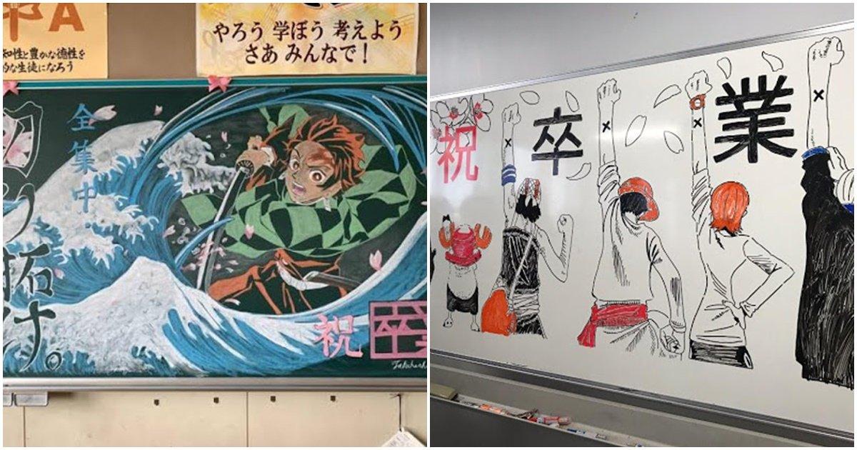 page 232.jpg?resize=1200,630 - 한편으로는 너무 부러운 일본 급식들 사이에서 졸업식날 유행하는 것들