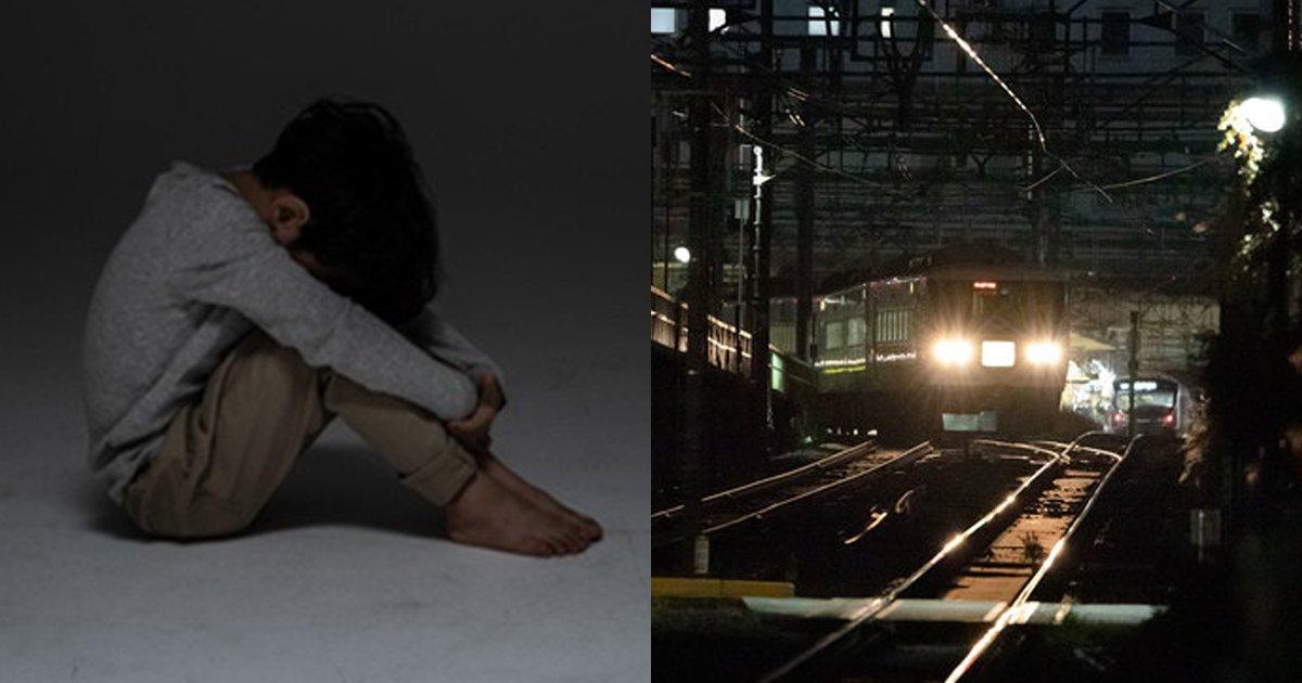 title ttl.jpg?resize=1200,630 - 「引っ越したくなかった...」小5男児が電車にはねられ死亡