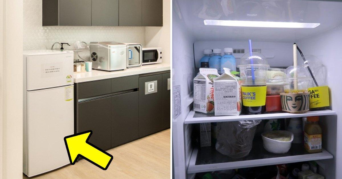 "2 149.jpg?resize=1200,630 - ""탕비실 냉장고 열었다가 충격적인 OO을 발견했습니다"""