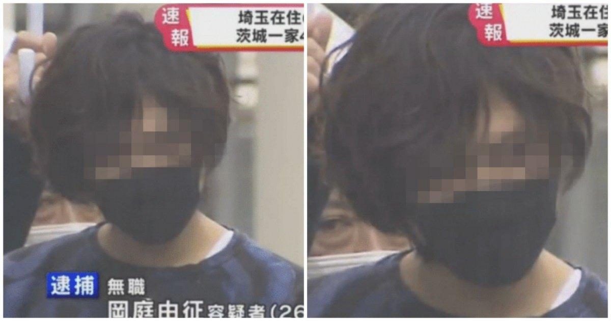"""3 42.jpg?resize=1200,630 - """"잘생긴 얼굴 때문에 팬클럽까지""""... 엄청난 외모로 화제를 모은 일본 살인범의 '놀라운' 얼굴.jpg"""