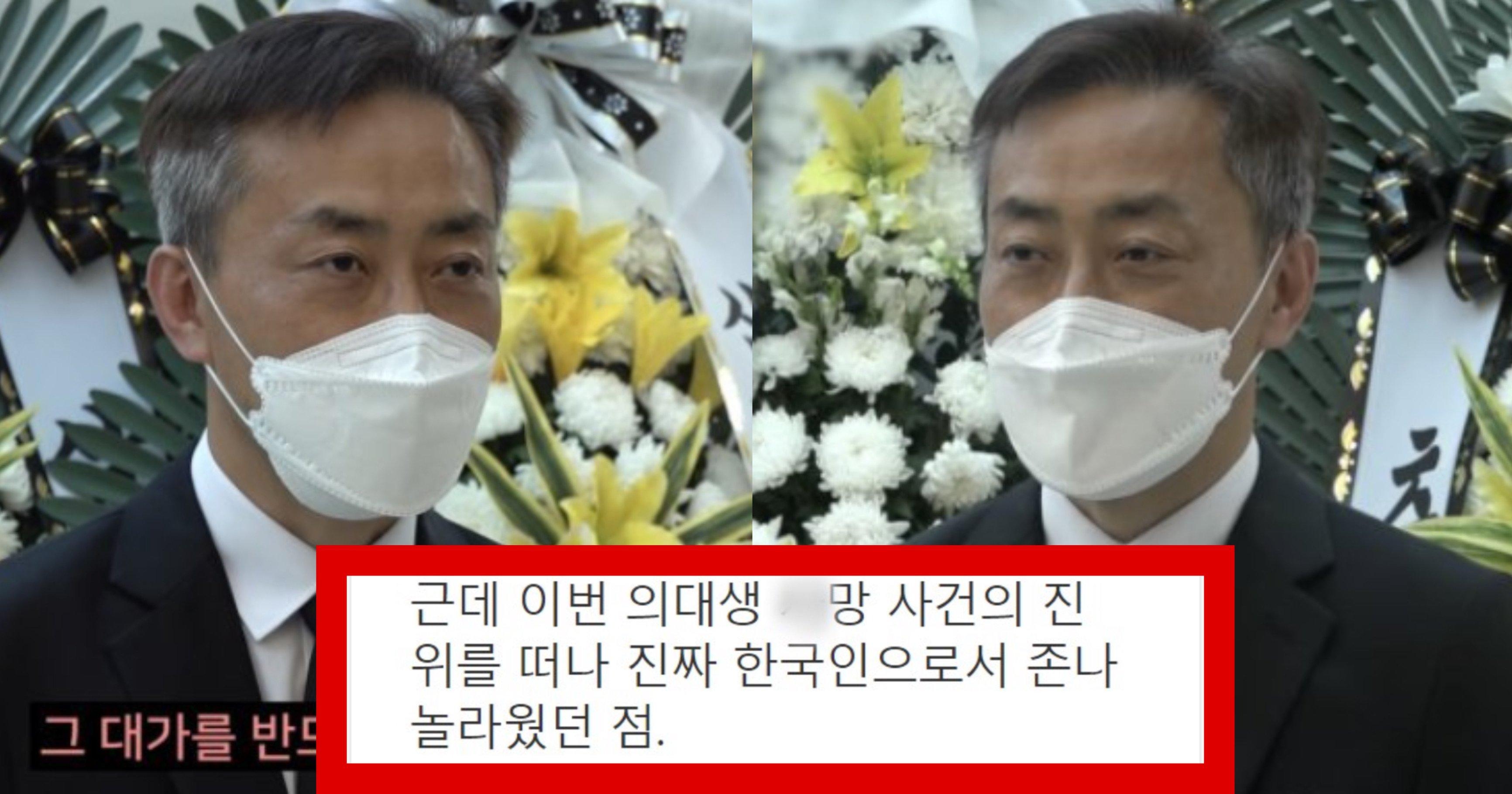 46d00bb9 5ba8 40ac bbcc 34c20e7c40f9.jpeg?resize=1200,630 - 이번 한강 의대생 사건 진위를 떠나 한국인으로써 매우 놀라웠던 점(+설명)