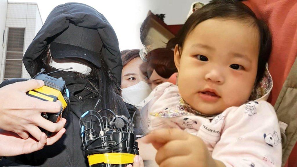 정인이 사건 첫 재판…양모에게 살인죄 적용   연합뉴스